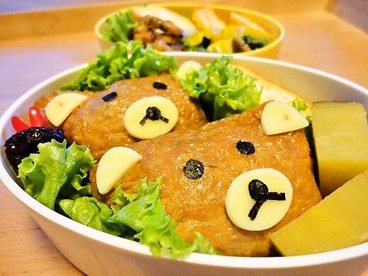 foodpic1634460.jpg